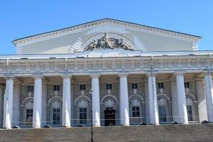 l'ancien bâtiment de la bourse. photo