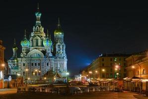 saint petersburg, russie, église orthodoxe photo