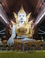chaukhtatgyi paya & ngahtatgyi paya, l'emblème de la ville de yangon photo