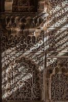 anciens caractères arabes photo