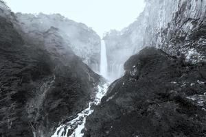 chutes de Kegon photo