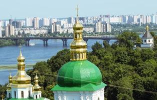 kiev pechersk lavra photo