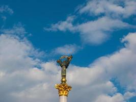Kiev, Ukraine photo