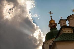 cathédrale sainte-sophie