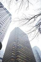 bâtiments d'entreprise boston photo
