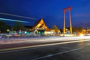 balançoire géante de bangkok photo