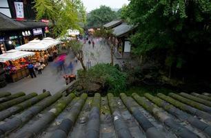 chengdu, chine photo