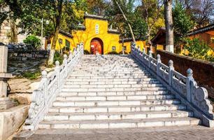 temple jiming dans la ville de nanjing photo