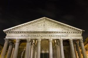 panthéon de nuit photo