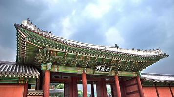 porte dans le palais de changdeokgung photo