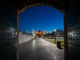 La cathédrale de Hagia sophia la nuit photo