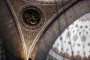 Écriture arabe dans une mosquée