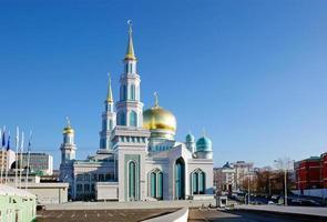 Mosquée de la cathédrale de Moscou photo
