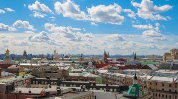Moscou. vue de dessus photo