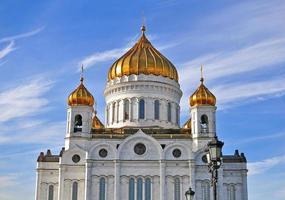 cathédrale de moscou photo