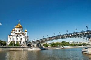 cathédrale du christ sauveur à moscou, russie. photo