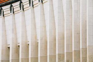 Mur du monument aux morts dans le parc de la victoire, Moscou, Russie photo