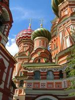 cathédrale Saint-Basile, Moscou photo