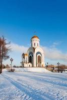 temple du grand martyr (église de saint george). Moscou, Russie.