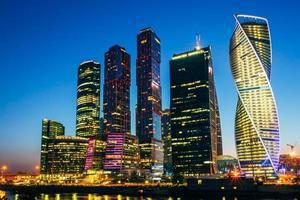 Bâtiments du complexe de la ville de Moscou de gratte-ciel, Russie photo