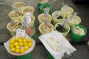 légumes marinés sur une marque au Japon photo
