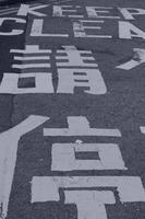 routes photo