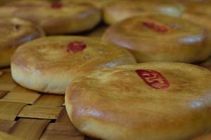 pâtisserie chinoise photo