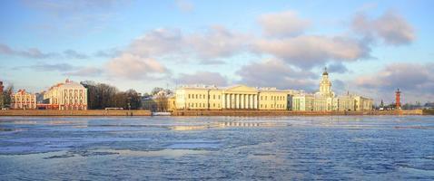 Saint-Pétersbourg. photo