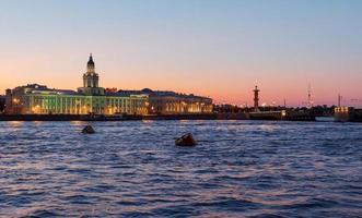 Kunstkamera et Neva River, Saint-Pétersbourg photo