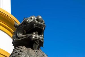 monument de l'indépendance, yangon photo