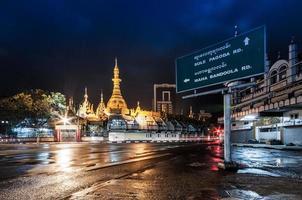 pagode Sule la nuit