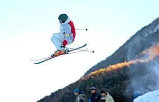 saut à ski extrême 2 photo