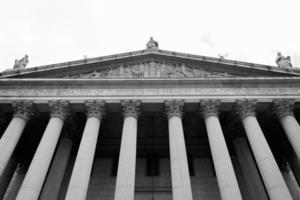 Colonnes classiques au palais de justice suprême, New York photo
