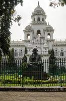 Bâtiment de l'Assemblée d'Andhra Pradesh, Hyderabad photo