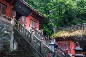 wudangshan photo