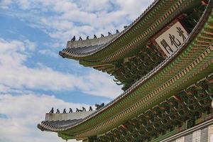 palais de gyeongbokgung corée du sud photo