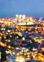 nuit, lumières de la ville flou, londres