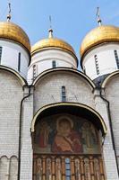décor de la cathédrale de dortoir au kremlin de moscou photo