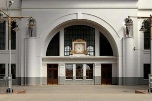 Gare de Kiyevskaya de Moscou, Russie