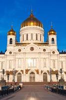 cathédrale christ sauveur