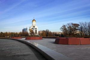 parc sur la colline de poklonnaya photo