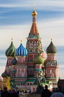 st. La cathédrale de basilic à Moscou sur une journée ensoleillée