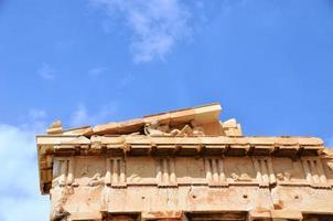 Parthénon Athènes photo