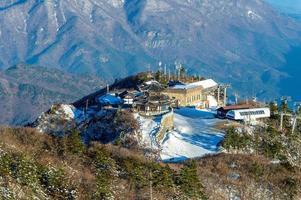 montagnes deogyusan en hiver, corée du sud. photo