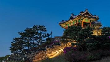 forteresse de hwaseong photo