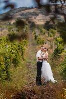 mariée et le marié photo