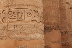 gros plan des colonnes photo