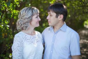 portrait de beau couple d'amoureux