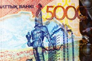 cinq mille tenge, argent kazakh, macro photo