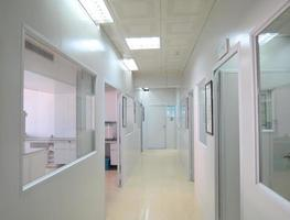 interne du laboratoire photo